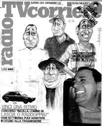 Anno 1979 Fascicolo n. 12