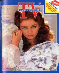 Anno 1986 Fascicolo n. 30