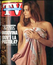 Anno 1993 Fascicolo n. 12