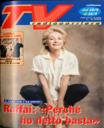 Anno 1994 Fascicolo n. 15