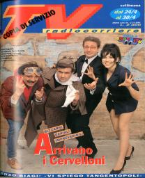 Anno 1994 Fascicolo n. 17